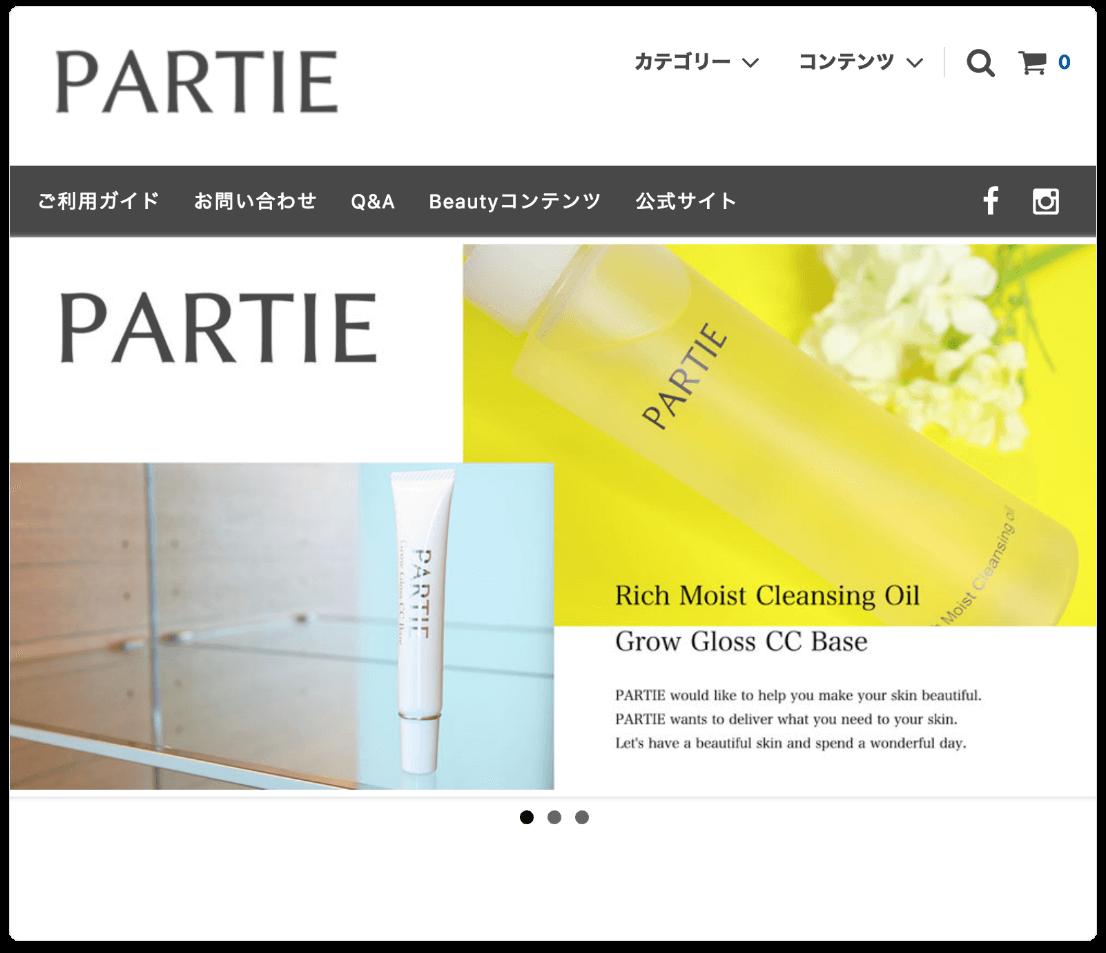 単品通販 × カラーミーリピート ご利用事例 PARTIE 様